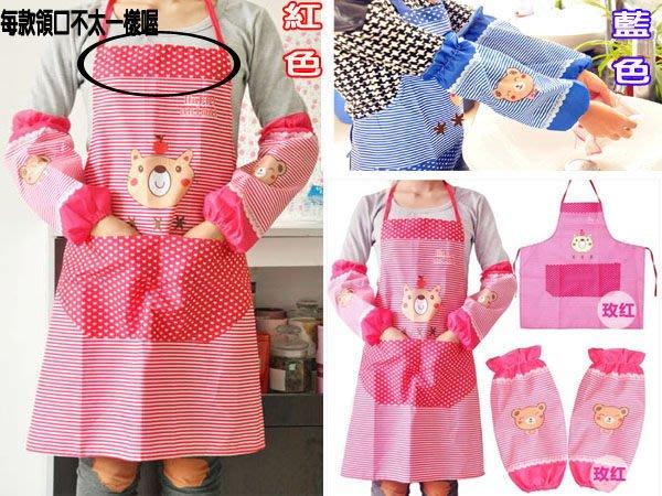 Q媽 廚房防油圍裙 花邊袖套 卡通小熊條紋袖套 長袖+圍裙套裝