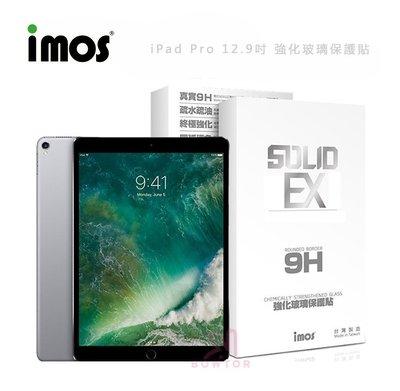 光華商場。包你個頭【IMOS】Apple iPad Pro 12.9 2017 康寧 強化 玻璃 保護貼 現貨