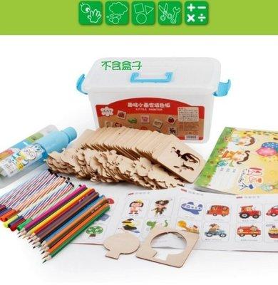 【晴晴百寶盒】木製模型創意畫版 動物模型畫板 親子早教 益智遊戲玩具 平價促銷 禮物 P095