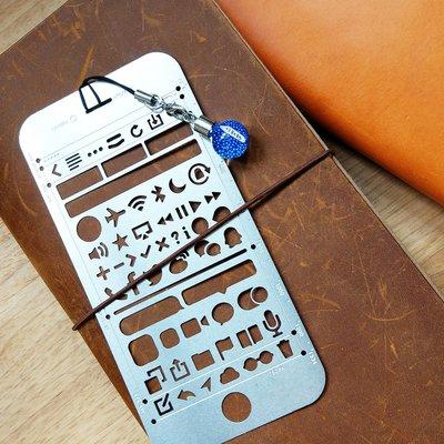 3用手帳 圖案尺 / 繪圖板 / 書籤 / 吊飾 / 模板尺 客製化刻字可拆燈泡型米雕文具