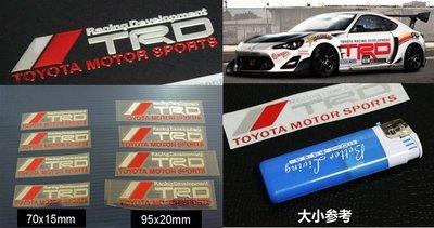 豐田TOYOTA Yaris Altis Wish vios Rav4 86 TRD金屬車貼 車標 車身標誌 金屬薄貼 台中市