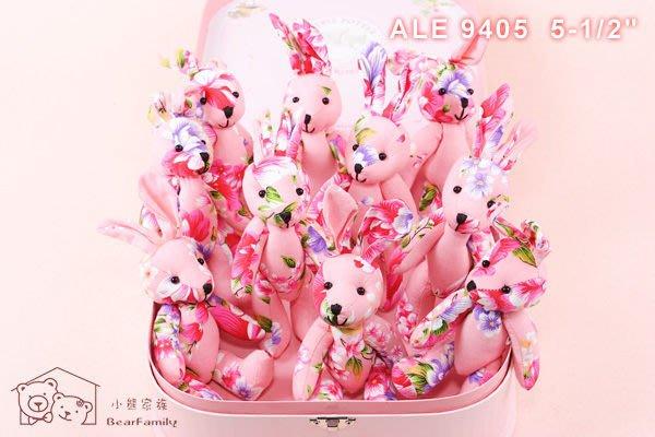 客家粉紅花布兔 客家小兔兔子娃娃 每組10隻小兔 結婚 婚禮小物 婚禮小熊 手工製作 台灣文創~*小熊家族*~絨毛玩偶專