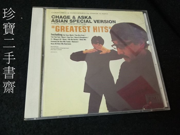 【珍寶二手書齋Ct7】Chage&Aska 恰克與飛鳥 愛的記號 98情歌全紀錄