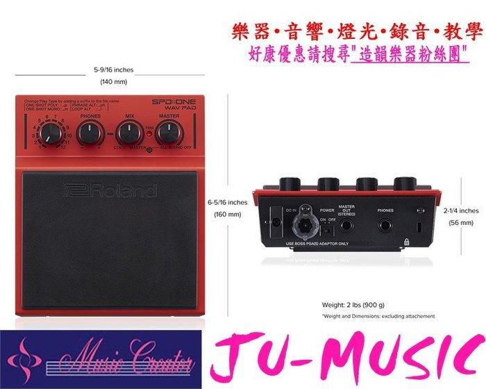 造韻樂器音響- JU-MUSIC - 全新 Roland SPD ONE WAVE SPD-1W 電子 取樣 打擊板