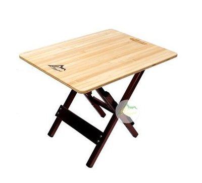 【樂活登山露營】免運 Go sport |竹製邊桌| 98002 小餐桌 野餐 野營