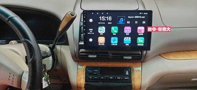 俗很大~CONVOX八核心-10吋日產 QRV 專用機/廣播/導航/藍芽/USB(QRV實裝車)
