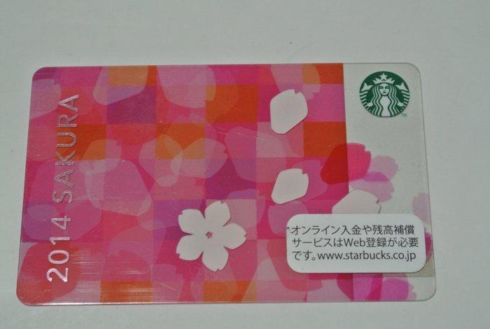 貳拾肆日本收藏-日本帶回星巴克Starbucks日本限定2014櫻花隨行卡