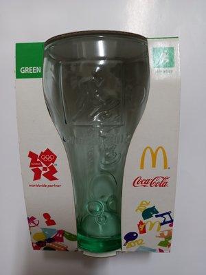 麥當勞 飲料杯 倫敦奧運 紀念杯 流線型