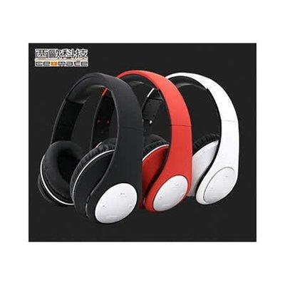 *預購*西歐科技 CME-BT990 聖地牙哥高音質耳罩式無線藍牙耳機 台北市
