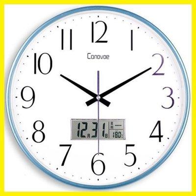【蘑菇小隊】新年鉅惠掛鐘客廳鐘表靜音臥室日歷時鐘現代簡約大氣圓形掛表石英鐘-MG42754