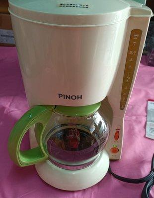 PINCH c-62精品家電12杯份 美式咖啡機