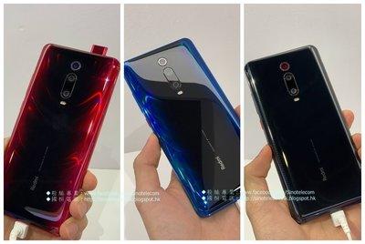 【國恒包保養】國際版 ▀▀ Redmi 紅米K20 Pro(小米9T Pro 6+128GB)驍龍855 ▀▀ 全新(有影片介紹)