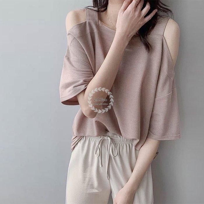【2A Two】섹시한💐小性感☄露肩遮袖顯瘦上衣『BA0453』