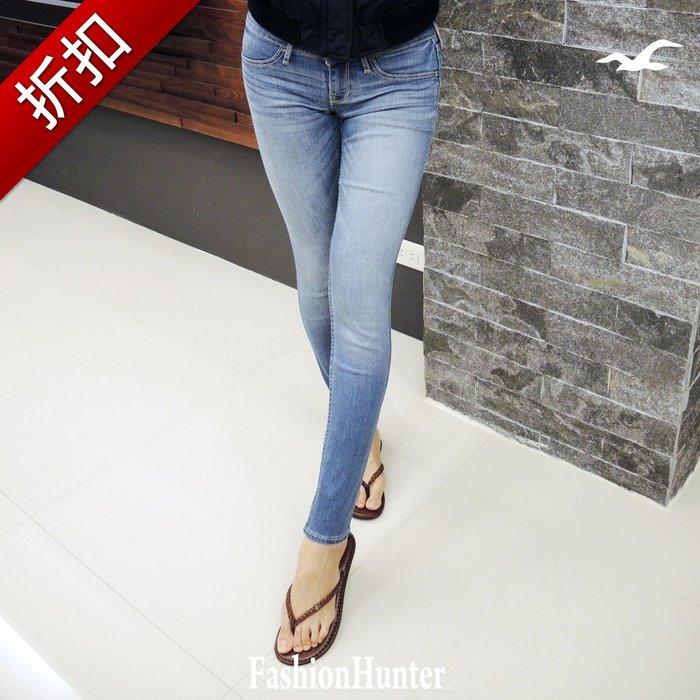 折扣【FH.cc】HCO 牛仔褲 Hollister Jeggings 淺刷色 舒適彈性貼身顯瘦 A&F