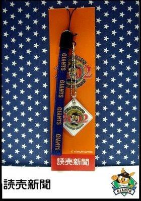 YOMIURI GIANTS Giabbit ジャビット日本讀賣新聞巨人棒球隊傑比兔手機相機吊繩吊飾手繩拭鏡布