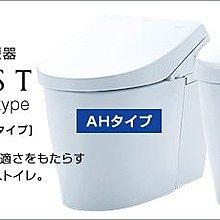 『J-buy』日本~新款 TOTO NEOREST 單體馬桶 AH2W CES9897 馬桶座 另有CES9898