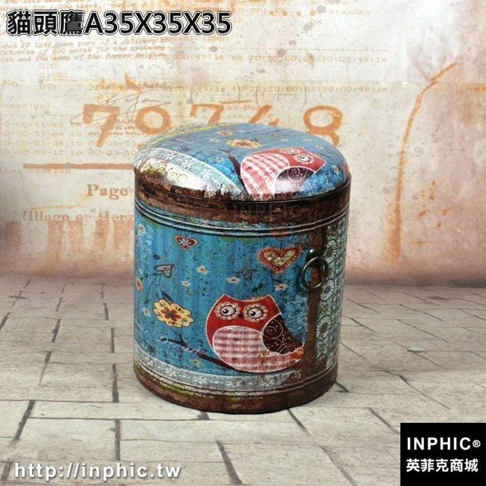INPHIC-復古做舊圓桶收納凳換鞋凳防水雜物收納箱美式懷舊風格攝影道具-貓頭鷹A35X35X35_S2787C