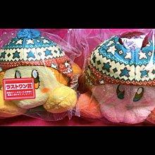 一番抽獎賞 任天堂 星之卡比 Kirby Ice cream Sweet shop A賞 + last賞 毛公仔 約30 全2款