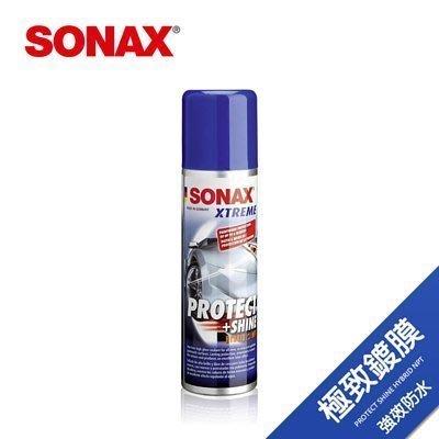【shich 上大莊】 SONAX 舒亮 PSN極致鍍膜210ml