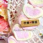 ♥氣球窩♥自黏袋包裝袋囍字皂手工皂/婚禮小物/送客禮/喜兆