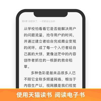 【有余書店】社會保險審計監管國際比較