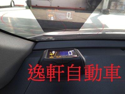 (逸軒自動車)TOYOTA 2014 YARIS 原廠部品 OBD CAN 導航主機型HUD 抬頭顯示器