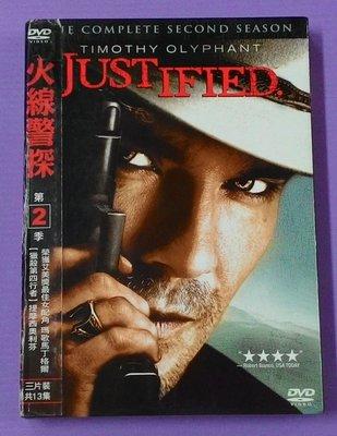 【大謙】《 火線警探 Justified (第2季.3碟.13集.附紙盒)》 台灣正版二手DVD
