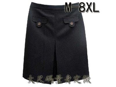 特大尺碼定做款麗人OL西裝裙八色入 編號Q011