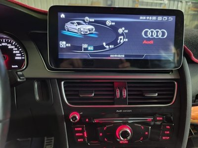 奧迪 Audi A4L A5L Q5 安卓版專用型 觸控螢幕主機 導航/USB/GPS/藍芽/倒車顯影/Carplay