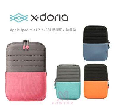 包你個頭*光華商場 x-doria Apple ipad mini mini2  7~8吋 pro 8 手提可立防震袋 保護套