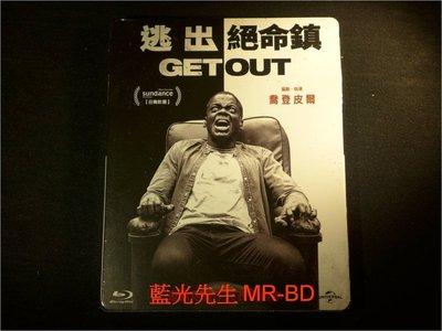 [藍光BD] - 逃出絕命鎮 Get Out ( 傳訊公司貨 )