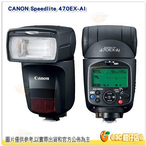 @3C 柑仔店@ Canon SpeedLite 470EX-AI 閃光燈 平行輸入一年保固