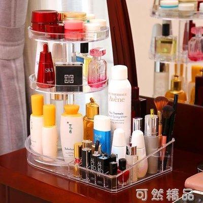 化妝品收納盒旋轉置物架梳妝臺透明亞克力口紅刷子護桌面整理抖音  igo 全館免運