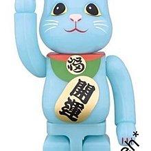 全新未開 Medicom Bearbrick Lucky Cat 招財貓 藍色夜光版 400%