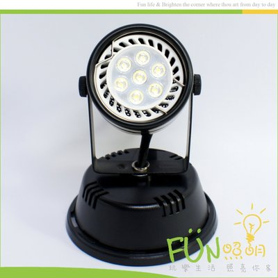 附發票 LED圓固吸頂燈 MR16 8W LED投射燈 不需變壓器 全電壓 另有5W PAR20 PAR30軌道燈
