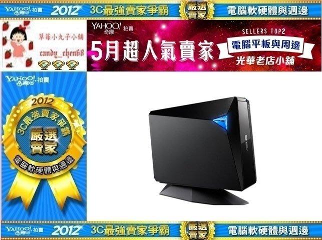 【35年連鎖老店】ASUS 華碩 BW-16D1H-U/PRO 外接藍光燒錄器有發票/保固一年/