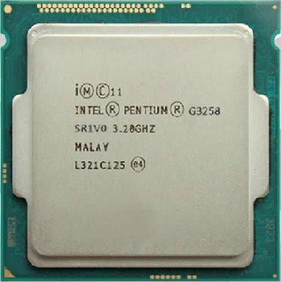 【含稅】Intel Pentium G3258 3.2G 不鎖頻 2C2T 1150 53W 正式CPU 一年保內建HD