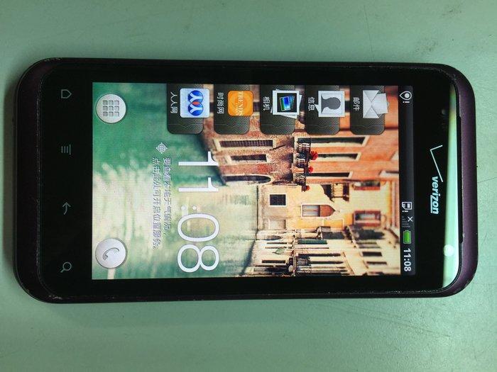 HTC Rhyme S510b 音韻機 (簡體版)