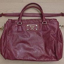 Salad leather handbag