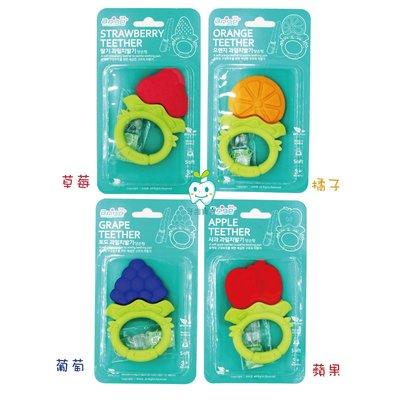 牙齒寶寶 韓國 ANGE 水果寶寶 ST固齒器 葡萄/橘子/蘋果/草莓