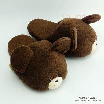 【UNIPRO】小熊學校 The bears school Jackie 傑琪 立體 保暖 室內拖鞋 毛拖 保暖拖鞋