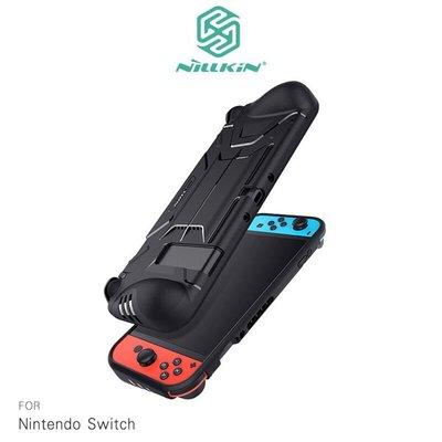 【愛瘋潮】NILLKIN Nintendo Switch 戰甲保護套 貼心條孔風道散熱凹槽!
