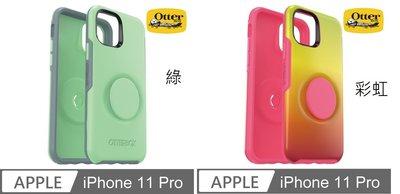 KINGCASE (現貨)OtterBox Otter+Pop iPhone 11 Pro Symmetry泡泡騷保護殼