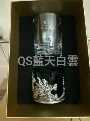 QS XR21龍吟杯 約翰走路 威士忌杯 精緻杯