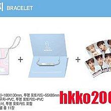 Wanna One [ Showcon 官方手鍊小卡組 ]Produce 101 出道 Bracelet