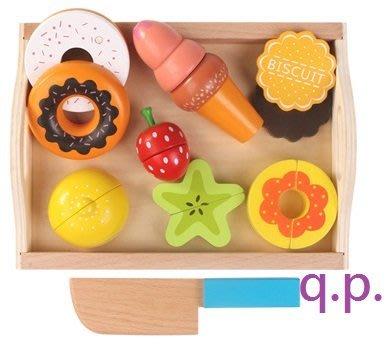 木質 托盤子 木製 刀 磁性甜甜圈點心 磁鐵 草莓 冰淇淋 禮物 玩具 益智遊戲 寶寶切切樂 小孩嬰幼兒童扮家家酒