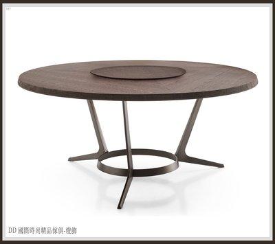 DD 國際時尚精品傢俱-燈飾 Maxalto ASTRUM  Round table (復刻版)訂製 餐桌