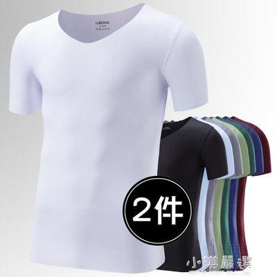 日和生活館 冰絲無痕短袖T恤男莫代爾V領薄款夏季青年運動速干半袖體恤打底衫 S686