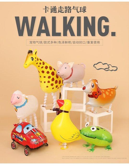 [達達3C] Y424 熊貓鋁膜氣球 乳牛鋁箔氣球 走路豬氫氣球 慶生 週歲 生日 佈置 送禮 走路熊貓氣球