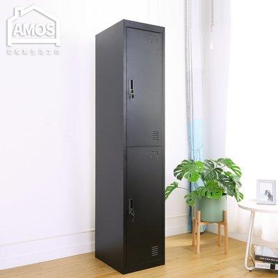 【TAW034】質感黑砂雙層居家衣櫃/辦公衣櫃 Amos
